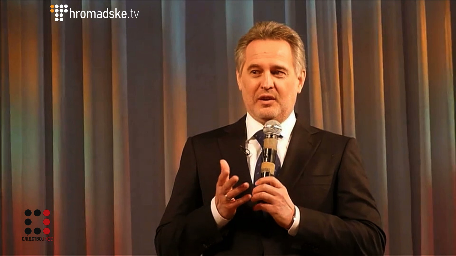 FIRTASH_screen 3