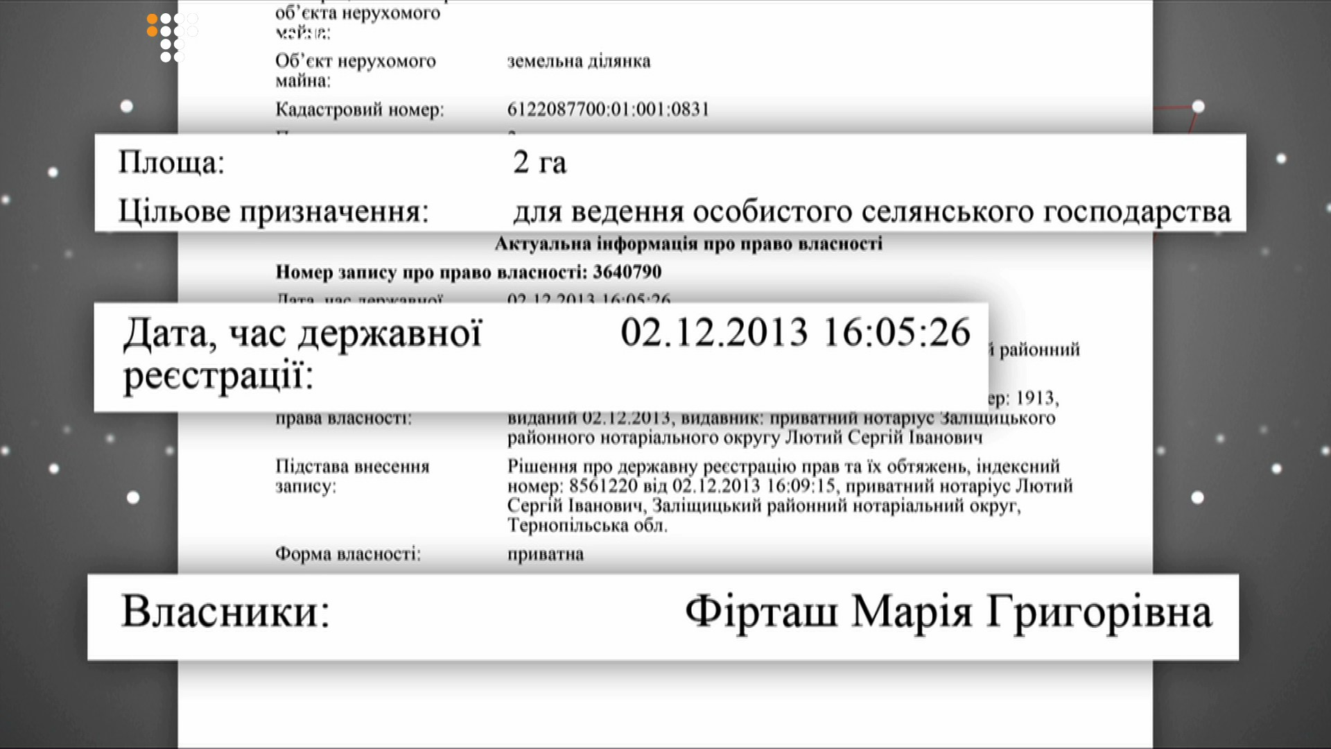 FIRTASH_screen 6