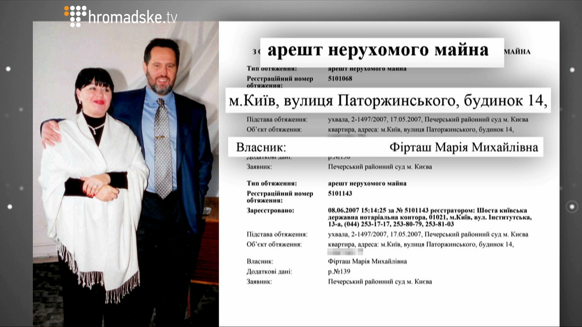 FIRTASH_screen 9