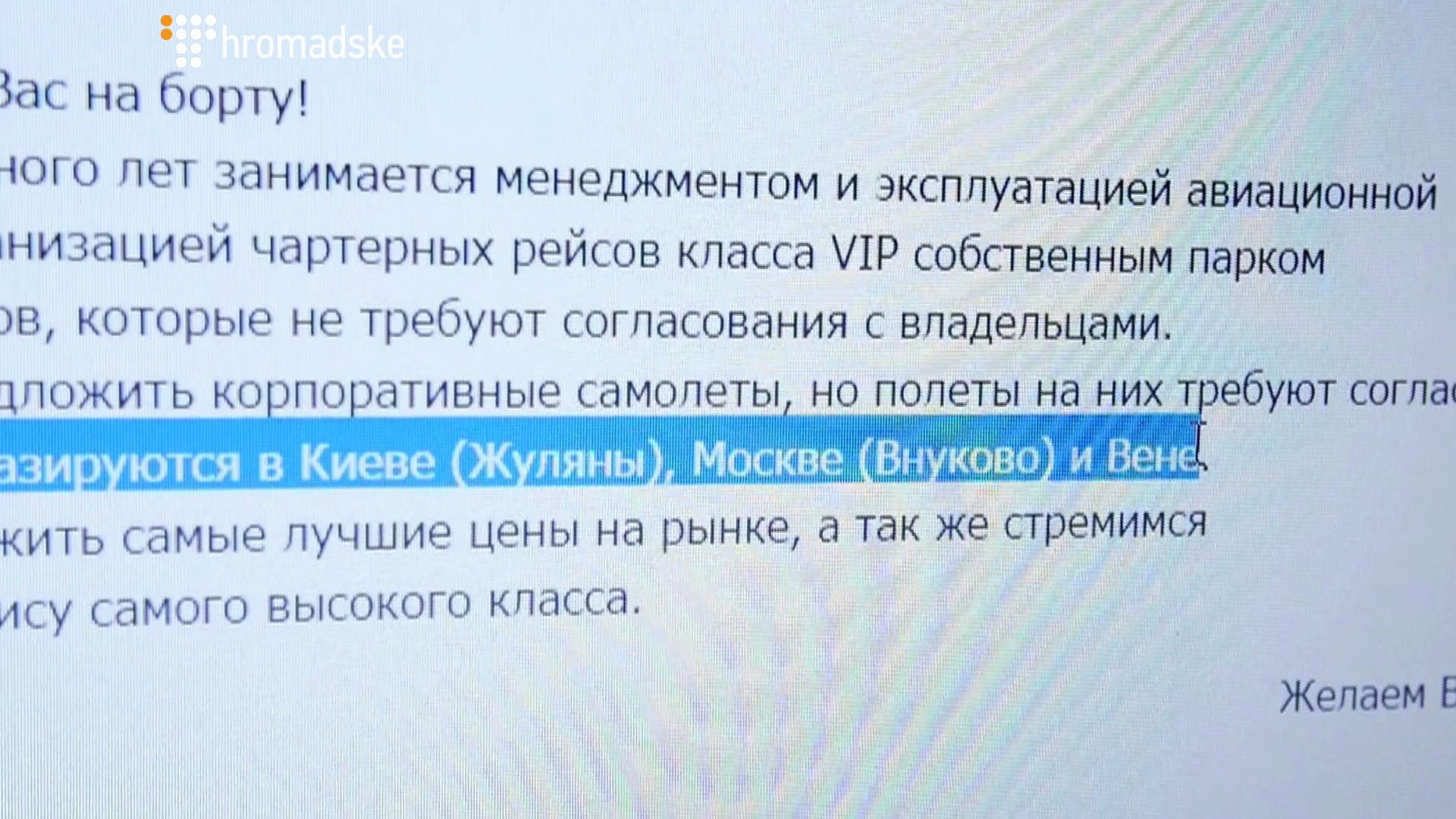 ekipaj_screen_11
