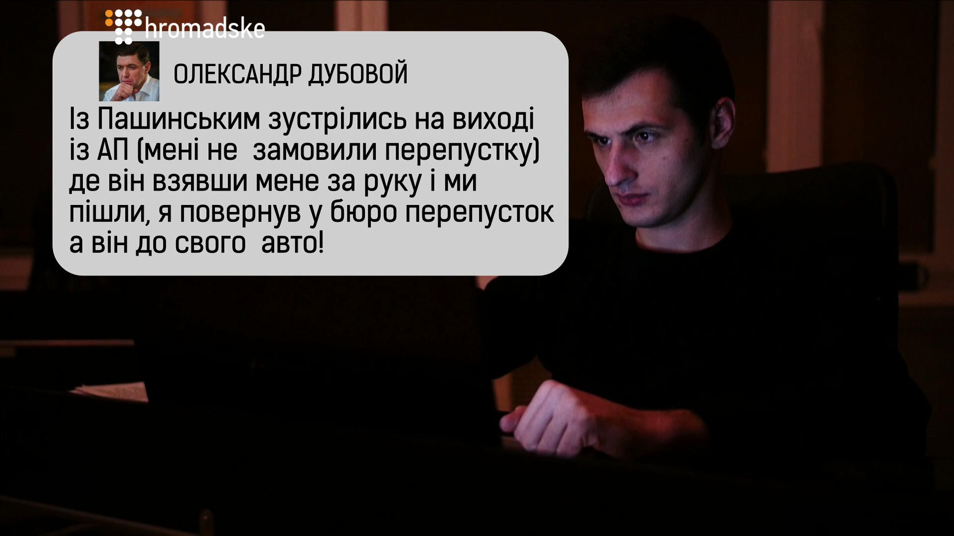 MOLDOVA_screen 9