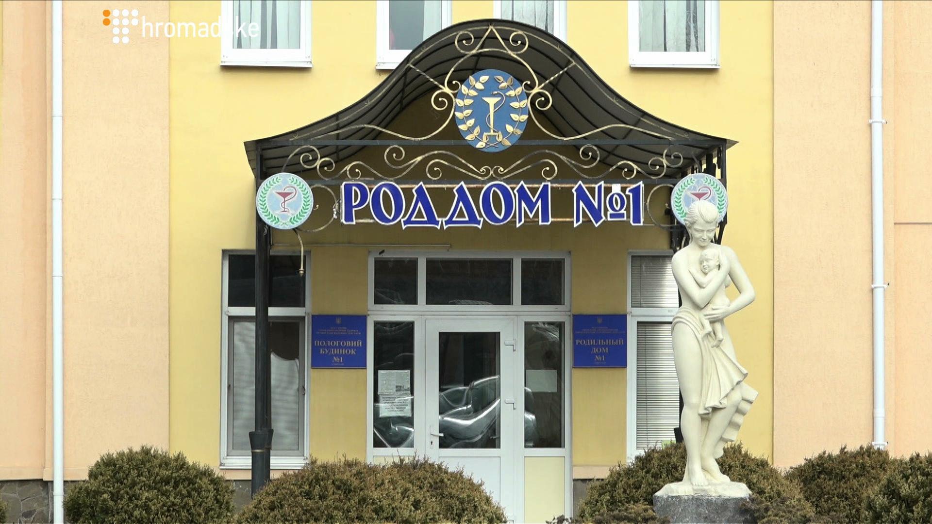 NIKOLAEV_screen 2