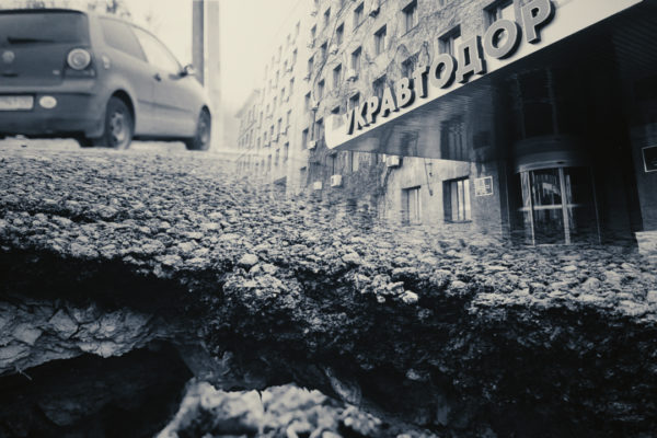Провали «Укравтодору»