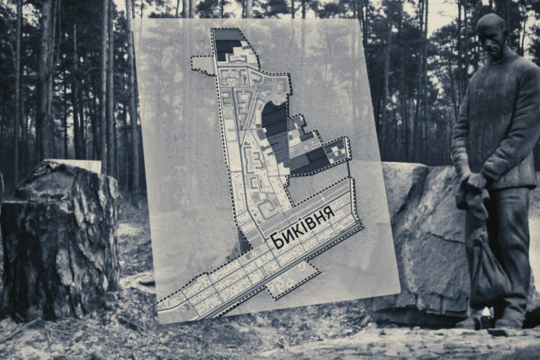 Земля розбрату