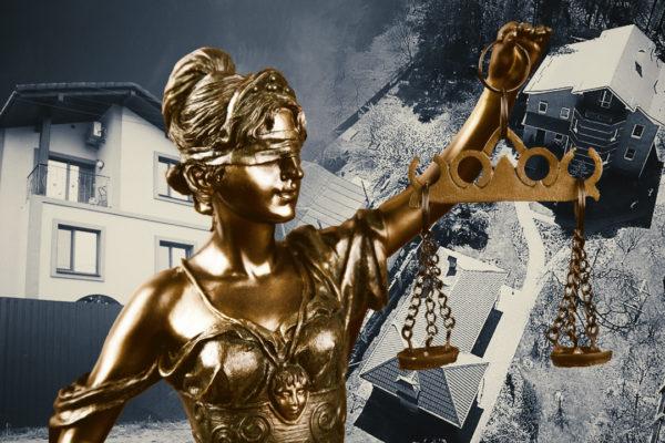 «Хороми правосуддя»