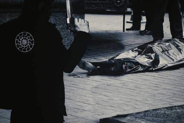 Вбивство під «Чорним Сонцем»
