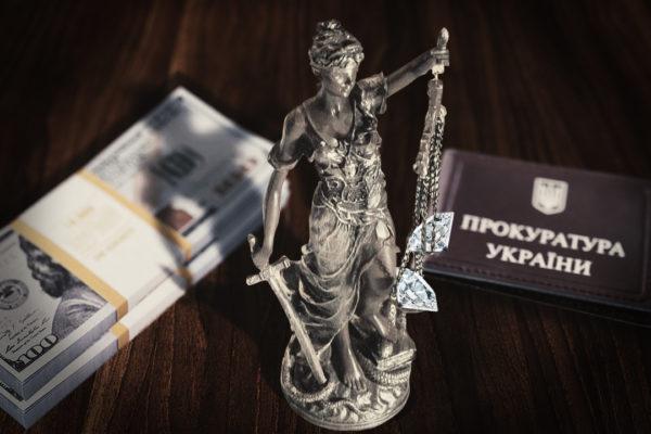 Київська прокуратура оскаржуватиме рішення про виплату 25 млн грн ювелірному магазину «Граф»
