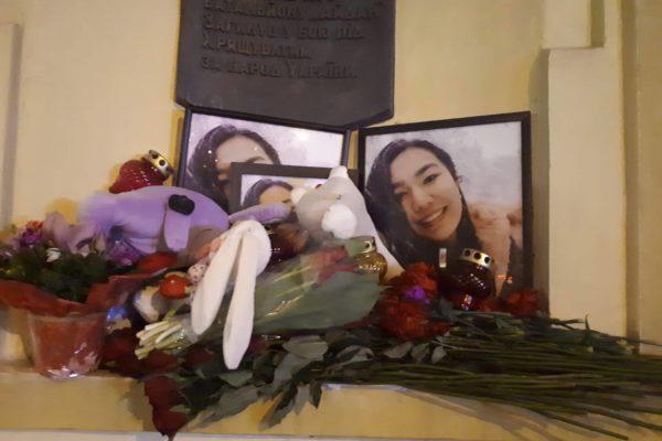 Поліція знайшла рюкзак зниклої туркменської студентки Мукаддас (ОНОВЛЮЄТЬСЯ)