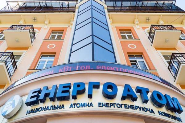 «Енергоатом» заплатить 20 млн грн фігуранту справи про неякісний ремонт енергоблоку на АЕС