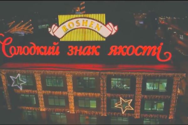 Корпорація Порошенка продовжує торгівлю з Придністров'ям