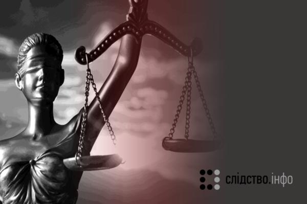 """Цифра Дня: 14% """"суддів Майдану"""" звільнили після Революції Гідності"""