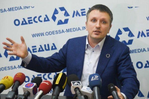 Нардеп Голубов не повідомив про купівлю біткоїнів за майже 24,5 мільйонів гривень