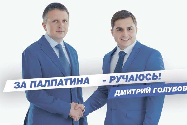 """Найбагатший безхатченко: депутат-""""труханівець"""" заробив 3,5 мільярди на криптовалюті"""