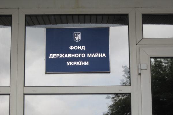АРХІВ ОНИЩЕНКА: як фракція БПП купувала голоси за призначення голови Фонду державного майна