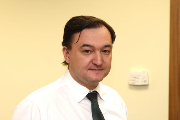 Гроші зі «справи Магнітського» відстежили в Україні