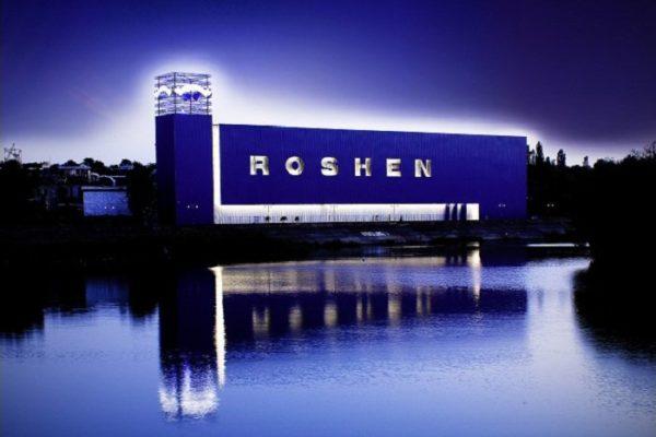 Прибуток Roshen за часи президентства Порошенка зріс у 2,3 рази