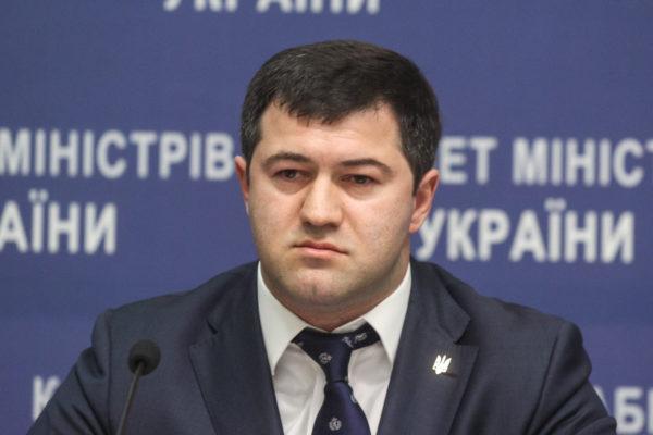 Суд поновив Романа Насірова на посаді голови ДФС