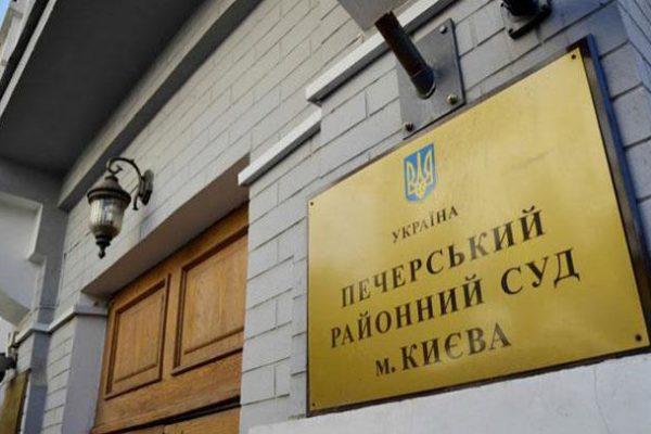 Суд повернув фігуранту бурштинової справи 7,3 мільйони гривень
