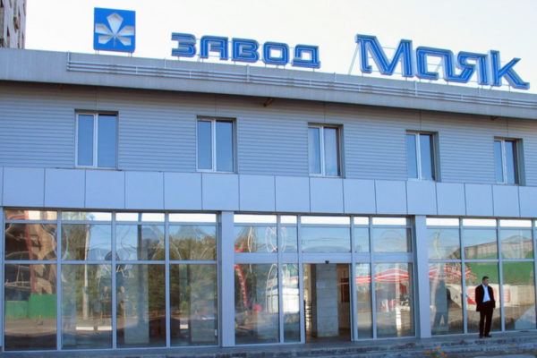 Київський завод «Маяк» не сплатив 21 мільйон гривень земельного податку