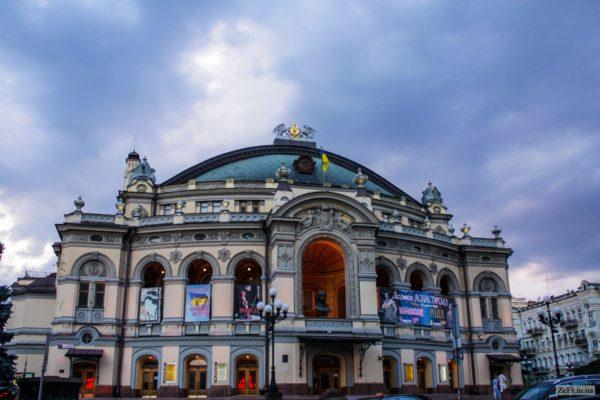 Національна опера втратила майже 21 млн грн через депозит у збанкрутілому банку