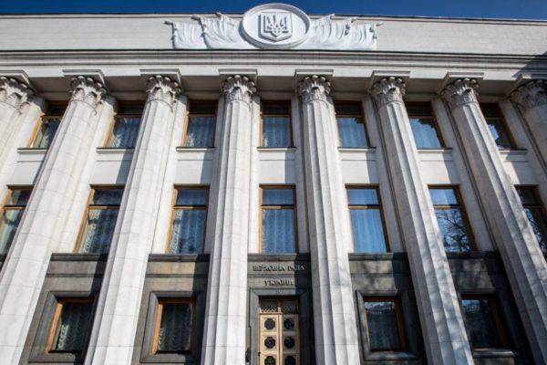 Народні депутати отримали шість мільйонів гривень компенсації за житло