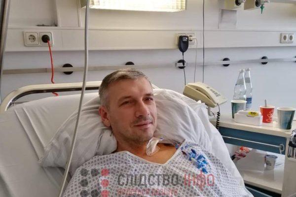 Експертизу кулі з легені Олега Михайлика проводитимуть німецькі криміналісти