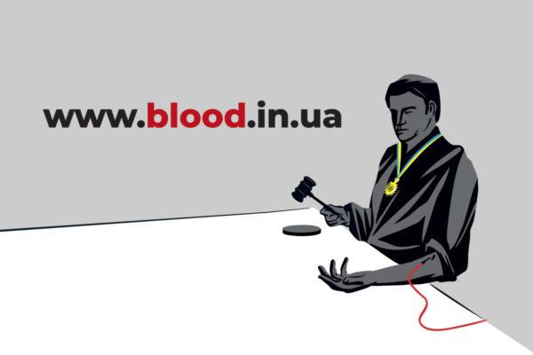 «Суддівська кров»: успішна історія «дяді Юри» та крах суддівської династії
