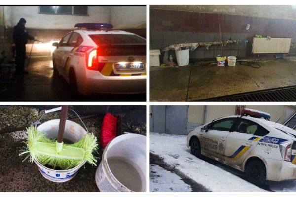 Мийний патруль: як на Івано-Франківщині поліцейські самі миють патрульні машини