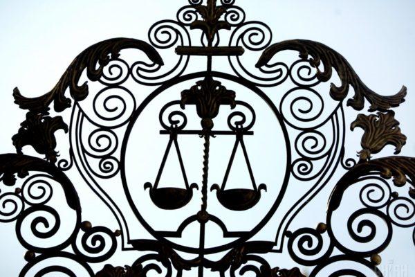 Вища кваліфікаційна комісія суддів незаконно обмежувала громадськість — Верховний суд