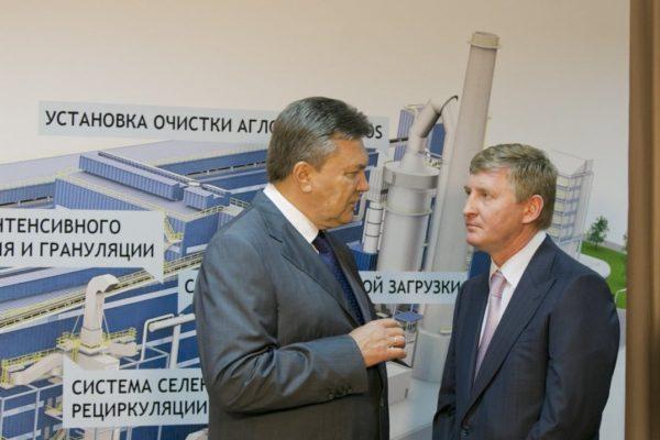 Ахметов та Янукович: одна офшорка на двох