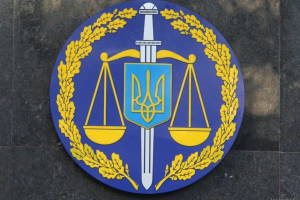 ГПУ змінила прокурорів у справі Гандзюк для «більш ефективного розслідування»