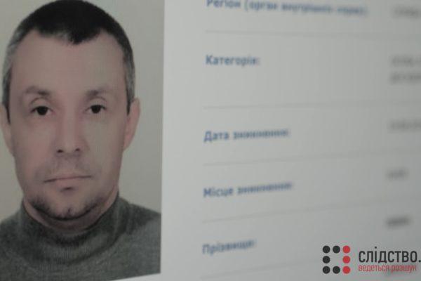 Підозрюваного в організації нападу на Катерину Гандзюк Олексія Левіна оголосять у міжнародний розшук