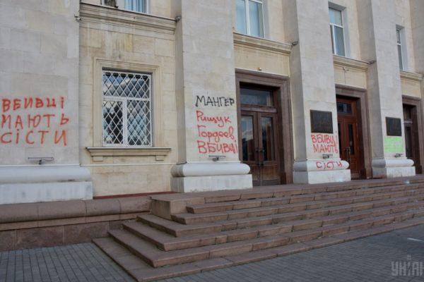 Катерина Гандзюк вважала, що напади на активістів пов'язані між собою