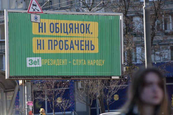 Як Зеленський планує боротися з корупцією