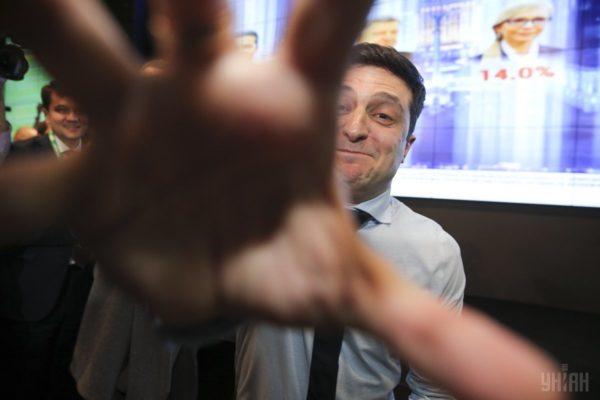 «У нас була недосконала банківська система»: Зеленський — про віллу в Італії
