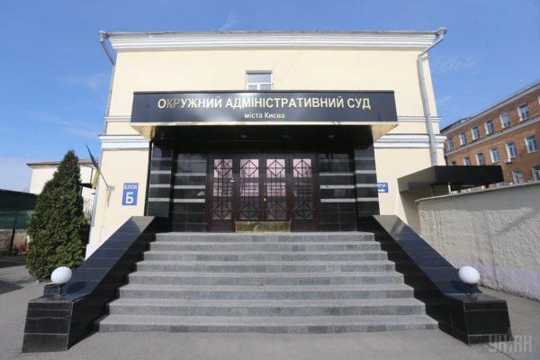У НАБУ розповіли про зв'язки голови ОАСК Павла Вовка з Вищою радою правосуддя