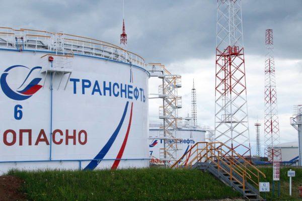 Від мільйона рублів до $3 млрд: у скільки обійшлося розкрадання нафти на трубопроводі «Дружба»