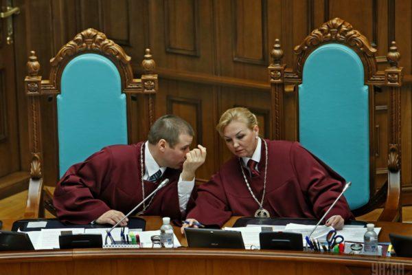 Син новообраної голови Конституційного суду ймовірно фігурував у корупційному скандалі