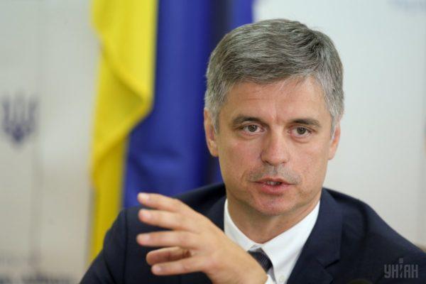 Новий міністр закордонних справ: хто такий Вадим Пристайко і які має статки
