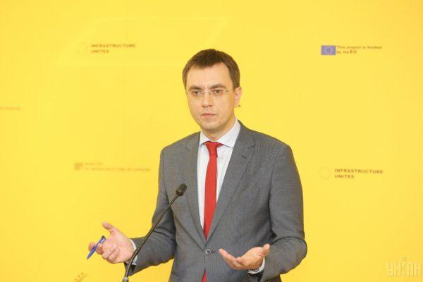 Міністру інфраструктури Омеляну оголосили обвинувачення