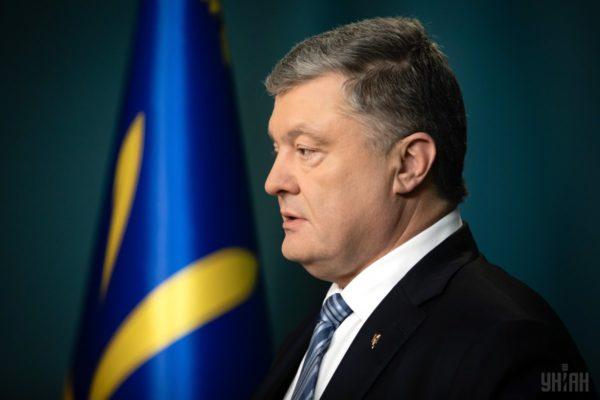 Партія ЄС виплачувала зарплату Порошенку та судовий збір Портнову