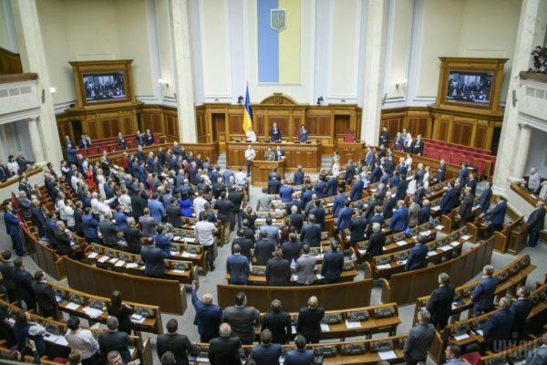 Позбавлення парламентом акредитації «Слідства.Інфо» є незаконним, — медіаюристка
