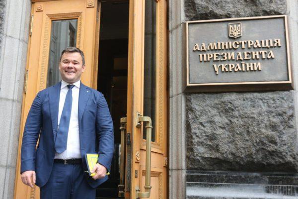 «Плівки» НАБУ: суддя Павло Вовк міг контактувати з Андрієм Богданом і їздив на Банкову після інавгурації