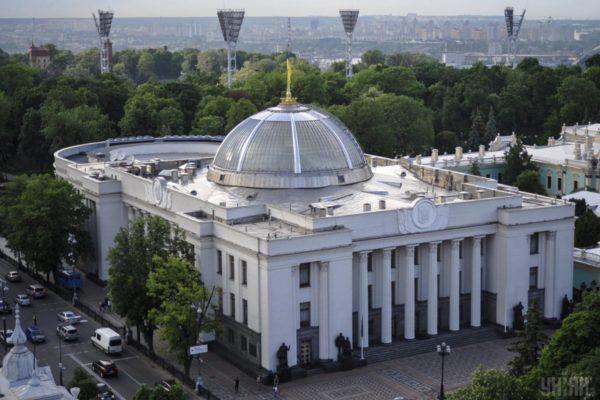 VIP-квартиранти: як депутати живуть у столиці за рахунок держави