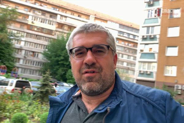 Посадовця київської поліції зняли з посади після розслідування Слідства.Інфо