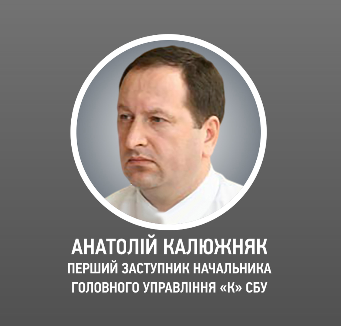 https://www.slidstvo.info/wp-content/uploads/2019/06/img_1_crop.jpg
