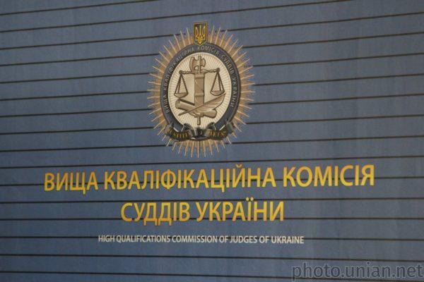 Майже 30 «суддів Майдану» успішно пройшли оцінювання за останні пів року