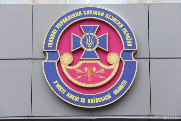 СБУ проводить обшуки в Дарницькому райсуді Києва