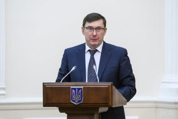 Генпрокурор Луценко розповів про «нового свідка» у справі Гандзюк