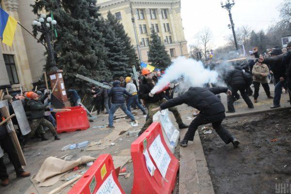 Учасники штурму Харківської ОДА у 2014 році відбулися іспитовими термінами